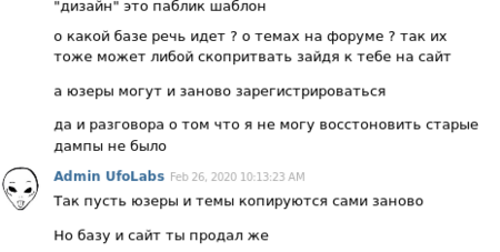 Screenshot-2020-2-28 Telegram Web(1).png
