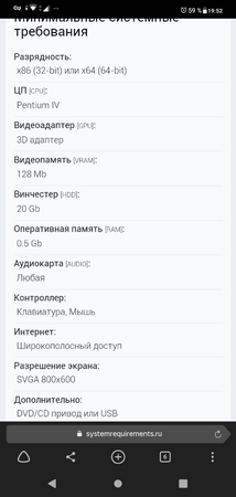 Screenshot_20200818-195208.png