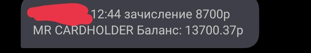 IMG_20201226_143119.jpg