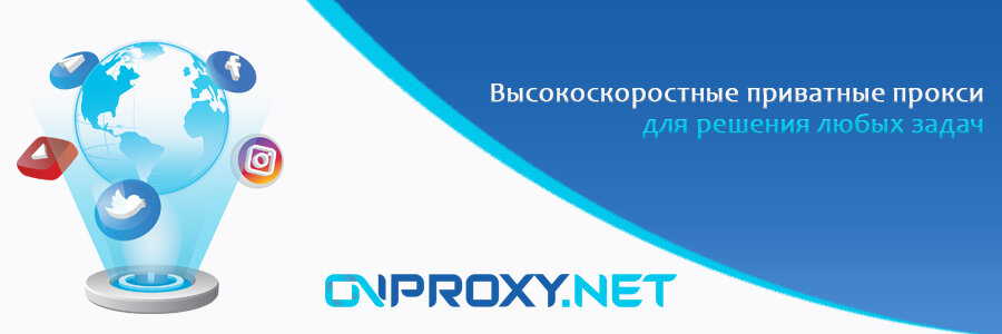 onproxy_banner_v1.15 (2).jpg